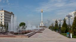 Find cheap flights to Dushanbe
