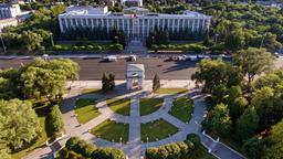 Find cheap flights to Moldova